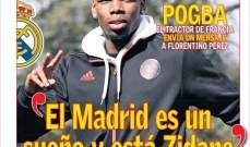 غلاف آس-بوغبا: اللعب في ريال مدريد حلم وتحديدًا مع زيدان