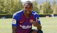 مالكوم: مع برشلونة عليك أن تستمتع بالعمل مع الأفضل