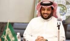 """تركي آل الشيخ يكافئ """"أخضر الاحتياجات الخاصة"""" ببلوغه نهائي المونديال"""