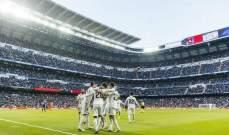 ماركا:هل تجاوز بالفعل ريال مدريد مرحلة ما بعد كريستيانو؟