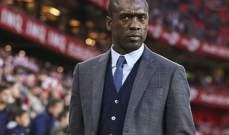رسميا..انتهاء مشوار المدرب الهولندي سيدورف مع منتخب الكاميرون