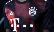 بايرن ميونيخ يقدم قميصه الثالث للموسم الجديد