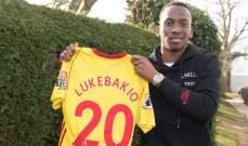 رسميا: واتفورد يتعاقد مع لاعب بلجيكي