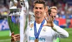 رونالدو أول من يفوز بلقب دوري أبطال أوروبا 5 مرات