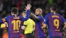 الليغا : ثنائية ميسي تمنح برشلونة تعادلاً مثيراً امام فالنسيا