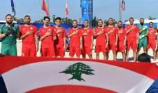 لبنان الشاطئي يخسر امام الامارات في ختام دور المجموعات من بطولة اسيا