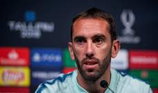 غودين : نريد تحقيق الفوز على ريال مدريد