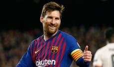 هل ميسي جاهز للفوز بتاج كريستيانو رونالدو في دوري أبطال أوروبا؟