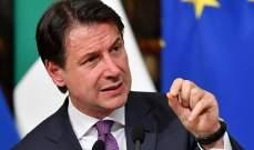 تمديد فترة الحظر في إيطاليا ومنع الأندية من خوض التمارين
