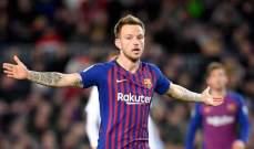 راكيتيتش يريد البقاء مع برشلونة