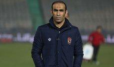 عبد الحفيظ: لم نكن يوما على خلاف مع الزمالك خارج الملعب
