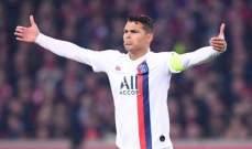 قائد باريس سان جيرمان يشرح سبب تركه الفريق والعودة للبرازيل