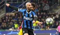 فاليرو: لم نتوقع أن يلعب برشلونة بثلاثة مدافعين