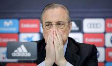 رئيس ريال مدريد يجتمع باللاعبين والمدرب قبل مواجهة السيتي