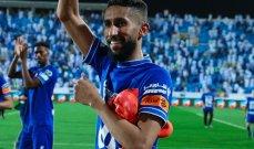 قائد الهلال : حققنا اللقب في اصعب موسم وهدفنا الآسيوية
