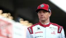 رايكونين يدخل التاريخ في الفورمولا 1