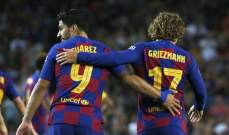 برشلونة مهدد بفقدان ثلاثة لاعبين في الكلاسيكو