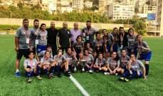 الإخاء الأهلي عاليه بطل لبنان للشابات تحت 17 عاما