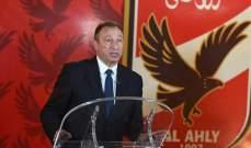 الأهلي المصري يقاطع اتحاد الكرة والبطولات العربية