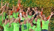 فولفسبورغ يحرز كأس المانيا للسيدات للمرة الثامنة في تاريخه