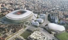 برشلونة يحدد موعد انتهاء اعمال تجديد ملعب الكامب نو