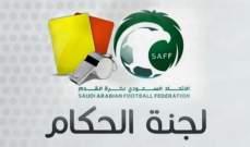 لجنة الحكام السعودية : هدف الشباب في مرمى النصر غير صحيح