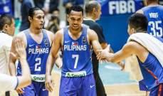 مباراة الفيليبين واستراليا تتحول الى حلبة ملاكمة لم تشاهدها من قبل  !