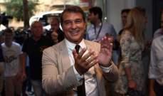 لابورتا يكشف عن انطباعه الاول بعد استقالة بارتوميو