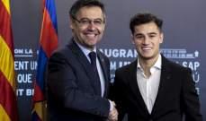 بارتوميو : نشكر كوتينيو على اصراره بالانضمام الى برشلونة