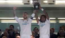 قرعة السوبر الإسباني: برشلونة خصم أتلتيكو وريال مدريد يواجه فالنسيا