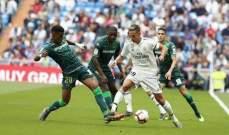ريال مدريد يكمل ترنحه وينهي موسمه بخسارة من بيتيس في البرنابيو