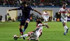 تأجيل 14 مباراة في كأس مصر بسبب الأمطار