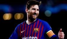 ميسي يعمل على حسم صفقة هدف برشلونة
