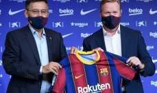 مدرب برشلونة يطالب الإدارة بضم نجم ليون