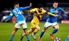 غييرمو: مستعدون لمباراة نابولي في دوري الأبطال