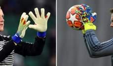 ألمانيا تستضيف الأرجنتين وسط جدل نوير- تير شتيغن وغياب ميسي