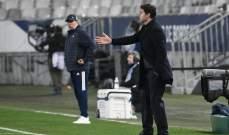 بوتشيتينو سعيد بما قدمه الفريق امام بوردو رغم الغيابات