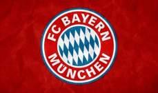 بايرن ميونيخ يعاقب لاعبه  بسبب عدم التزامه بالحجر الصحي