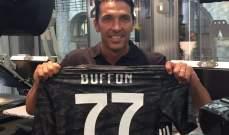 بوفون: سأرتدي الرقم 77 وسعيد للعب بجوار رونالدو