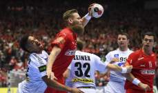 بطولة العالم لكرة اليد: قمة المانيا وفرنسا تنتهي بالتعادل والدانمارك تتابع انتصاراتها