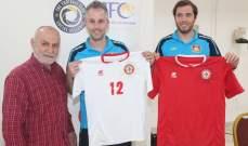 الاتحاد اللبناني لكرة القدم يختتم دورة تدريب البراعم