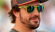 براون : الونسو لن يفقد تركيزه عن الفورمولا 1 بالرغم من إنشغالاته الأخرى