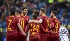 روما يحسم قمته امام تورينو في مباراة مثيرة ليعزز موقعه