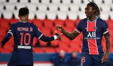 ترتيب الدوري الفرنسي بعد نهاية مباريات الأحد