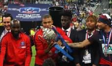 كيف علق كل من مبابي كافاني ونيمار على تحقيق لقب كأس فرنسا ؟