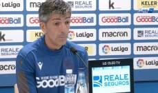 مدرب سوسييداد: مر وقت طويل على رؤية برشلونة بهذه القوة وهذا الهجوم