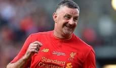 ألدريدج: كلما رأيت هذا اللاعب تمنيت انضمامه إلى ليفربول