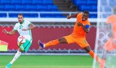 كرة قدم طوكيو 2020: السعودية تسقط امام ساحل العاج