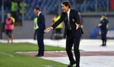 دوري الأمم الأوروبية: مانشيني يستدعي ثلاثة لاعبين لتعويض المنسحبين بسبب كورونا