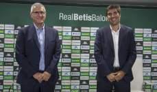 كوردون يؤكد اهتام ريال بيتيس بثنائي ريال مدريد